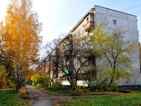 neighbour house: st. Belinsky, house 220 к.5. Apartment house