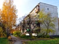 соседний дом: ул. Белинского, дом 220 к.5. многоквартирный дом