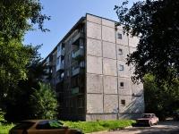 Екатеринбург, улица Белинского, дом 220 к.7. многоквартирный дом