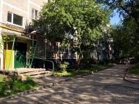 Екатеринбург, улица Белинского, дом 220 к.9. многоквартирный дом