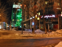 Yekaterinburg, Belinsky st, house 41. Apartment house with a store on the ground-floor