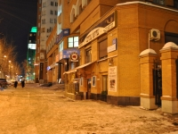 Yekaterinburg, Belinsky st, house 55. office building