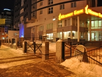 Yekaterinburg, Belinsky st, house 61. Apartment house