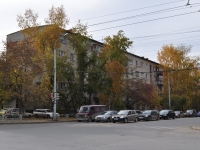 Yekaterinburg, Belinsky st, house 118. Apartment house