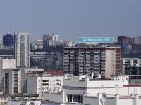 Yekaterinburg, Belinsky st, house 119. Apartment house