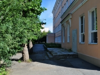 Yekaterinburg, school №17, Belinsky st, house 123