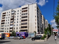 Yekaterinburg, Belinsky st, house 132. Apartment house with a store on the ground-floor