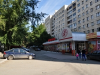 Yekaterinburg, Belinsky st, house 135. Apartment house