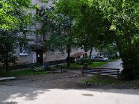 neighbour house: st. Belinsky, house 140 к.2. Apartment house