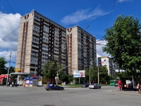 Yekaterinburg, Belinsky st, house 156. Apartment house