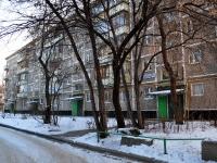 Екатеринбург, улица Белинского, дом 226/5. многоквартирный дом