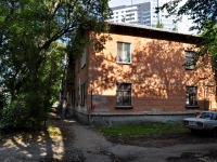 Yekaterinburg, Belinsky st, house 181. Apartment house
