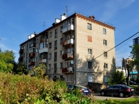 neighbour house: st. Belinsky, house 250В. Apartment house