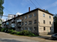 Yekaterinburg, Belinsky st, house 256. Apartment house