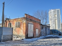 叶卡捷琳堡市, Belinsky st,