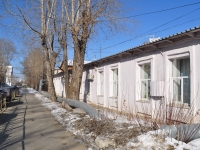 Екатеринбург, улица Белинского, офисное здание