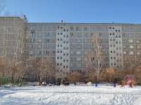 Yekaterinburg, Tveritin st, house 13. Apartment house