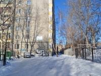 Yekaterinburg, Tveritin st, house 17. Apartment house