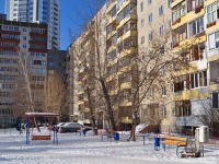 Yekaterinburg, Tveritin st, house 19. Apartment house