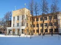 Екатеринбург, школа Градо-Екатеринбургская Симеоновская церковь-школа, улица Тверитина, дом 20