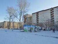 Yekaterinburg, Tveritin st, house 22. store
