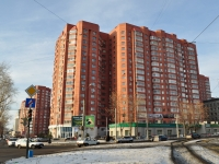 Yekaterinburg, Tveritin st, house 34/5. Apartment house