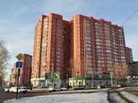 neighbour house: st. Tveritin, house 34. bank Уральский банк Сбербанка России, ОАО, Кировское отделение №7003