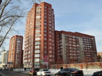 Yekaterinburg, Tveritin st, house 38/1. Apartment house