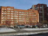 Екатеринбург, улица Тверитина, дом 40. многоквартирный дом