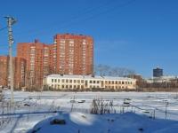 Екатеринбург, улица Тверитина, дом 41А. многофункциональное здание