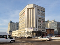 Yekaterinburg, Tveritin st, house 44. office building
