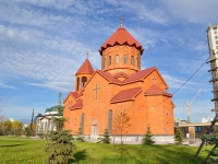 Yekaterinburg, church Святого Карапета, Tveritin st, house 54