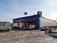 """Yekaterinburg, store """"Монетка"""", Tveritin st, house 55"""
