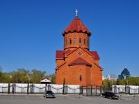 улица Тверитина, дом 54. церковь Святого Карапета