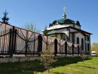 Yekaterinburg, Tveritin st, temple