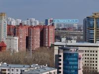 Yekaterinburg, Tveritin st, house 34/5. Apartment house
