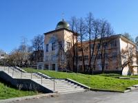 neighbour house: st. Tveritin, house 20. school Градо-Екатеринбургская Симеоновская церковь-школа