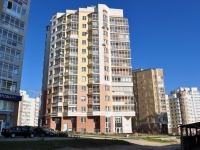 Yekaterinburg, Tsiolkovsky st, house 22. Apartment house