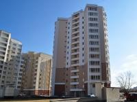 Yekaterinburg, Tsiolkovsky st, house 30. Apartment house