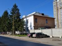 Екатеринбург, правоохранительные органы Отдел полиции №12, улица Циолковского, дом 66