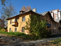 neighbour house: st. Tsiolkovsky, house 67. Apartment house