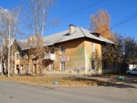 Екатеринбург, улица Циолковского, дом 69. многоквартирный дом