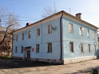 neighbour house: st. Tsiolkovsky, house 72. military registration and enlistment office
