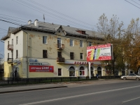 neighbour house: st. Tsiolkovsky, house 73. Apartment house with a store on the ground-floor