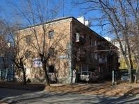 соседний дом: ул. Циолковского, дом 74. многоквартирный дом