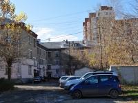 叶卡捷琳堡市, Tsiolkovsky st, 房屋 76А. 公寓楼