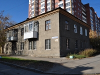 Yekaterinburg, Tsiolkovsky st, house 76. Apartment house