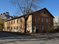 neighbour house: st. Tsiolkovsky, house 78. Apartment house