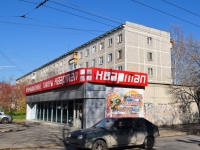 Yekaterinburg, Tsiolkovsky st, house 84. Apartment house with a store on the ground-floor