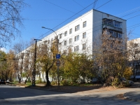 Yekaterinburg, Tsiolkovsky st, house 86. Apartment house